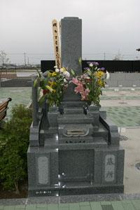 聖苑花みずき墓所120