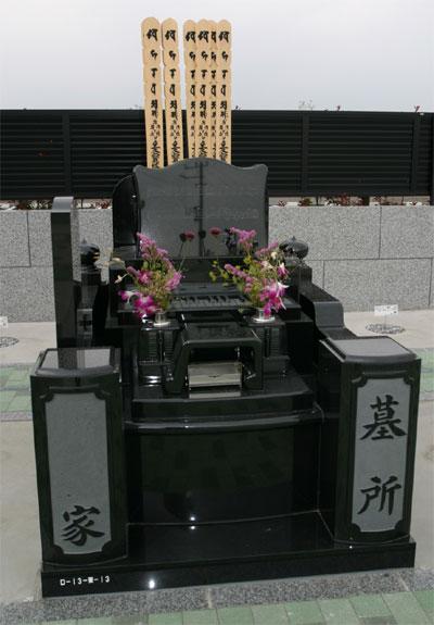 聖苑花みずき墓所180