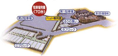 ペット霊園の地図