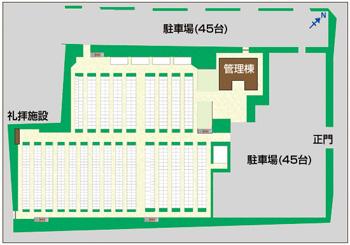 寺院による直接運営の上質霊園 聖苑花みずき「東霊苑」平面図
