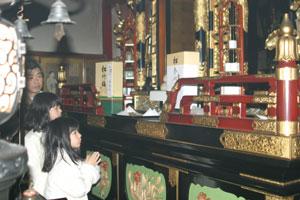 厄除大祭2005年